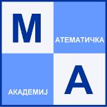 МАТЕМАТИЧКА АКАДЕМИЈА